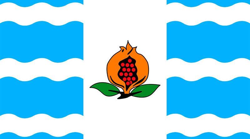 Bandera Vegas del Genil