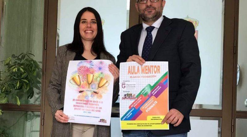 Vegas del Genil premiará con becas de 300 euros a sus mejores estudiantes, deportistas y artistas